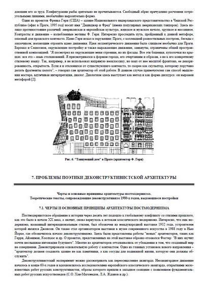 Казанский соборСанктПетербург