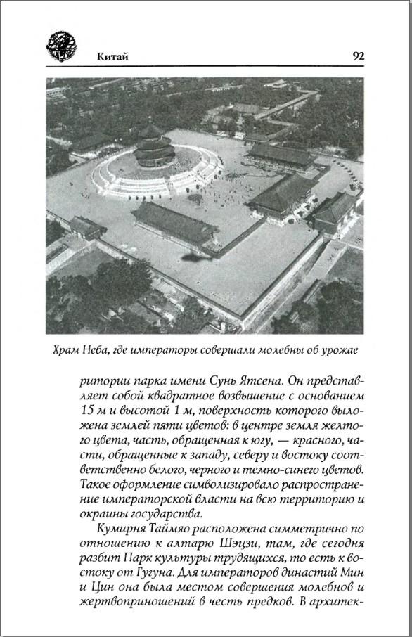 знакомство с черкесской культурой