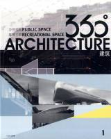 360 Architecture. Public Space / Recreational Space