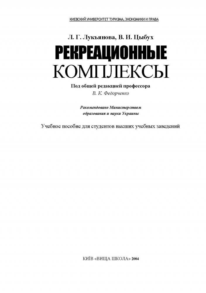 online alexander and alestria a novel