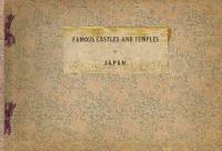 K. Ogawa - Famous Castles and Temples of Japan