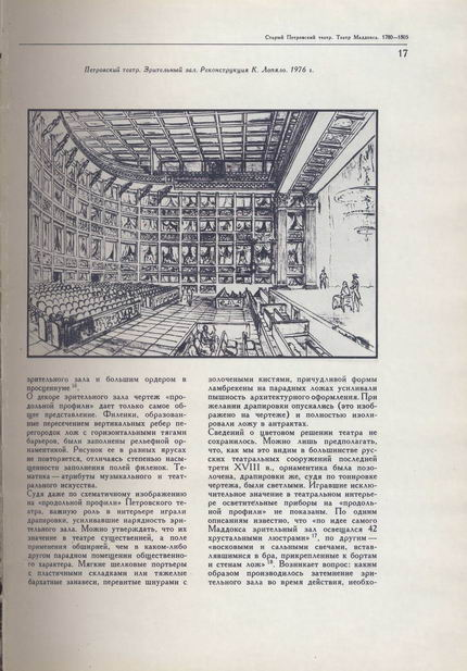 download indium 1969