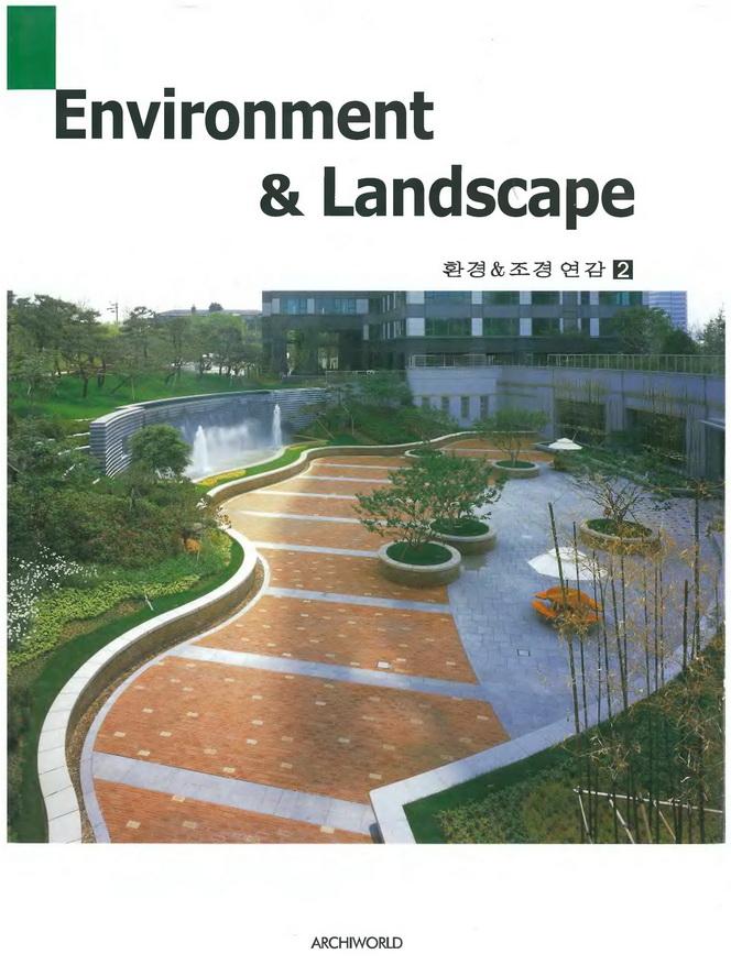 book Основы водородной энергетики 2010
