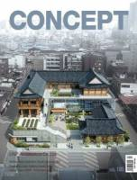 Concept Magazine Volume 189 - January 2015