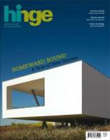 Hinge Magazine No.231