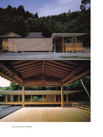 Botond Bognar - Kengo Kuma: Selected Works