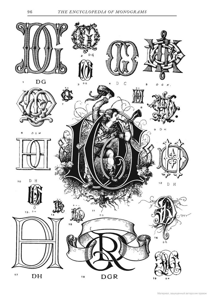 the encyclopedia of monograms lee leonard g