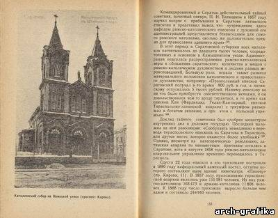 book modernisierung