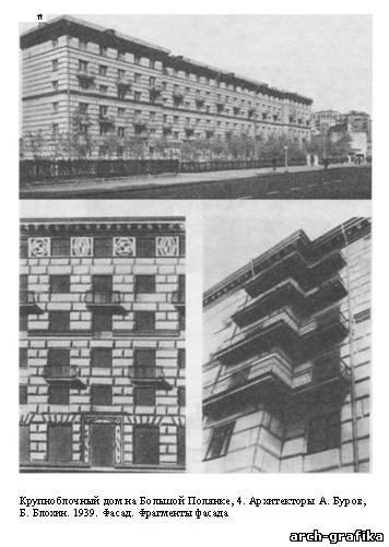 Шерешевский Жилые Здания скачать