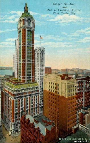 O.F.Semsch - A History Of The Singer Building Construction