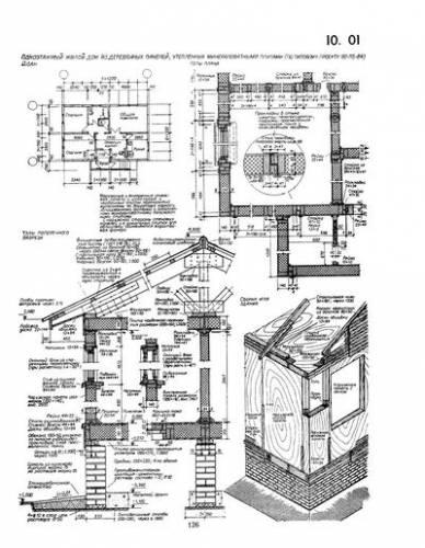 Панельное домостроение  Википедия