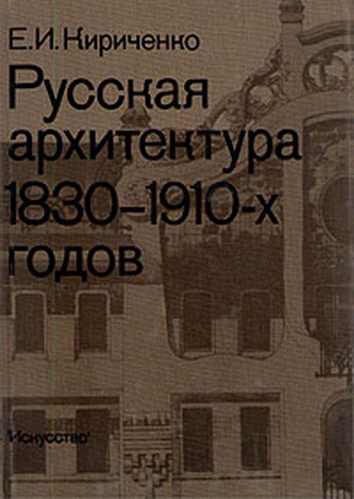 Скачать книгу кириченко