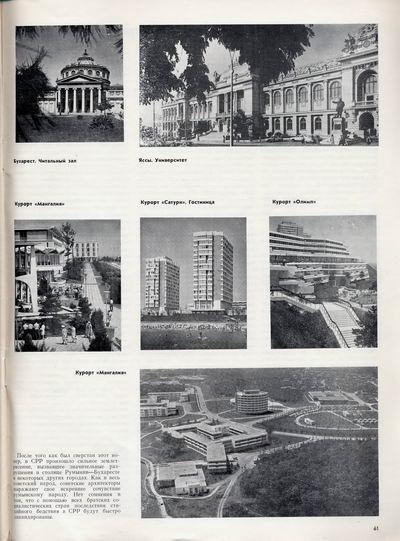 II-49 — Википедия