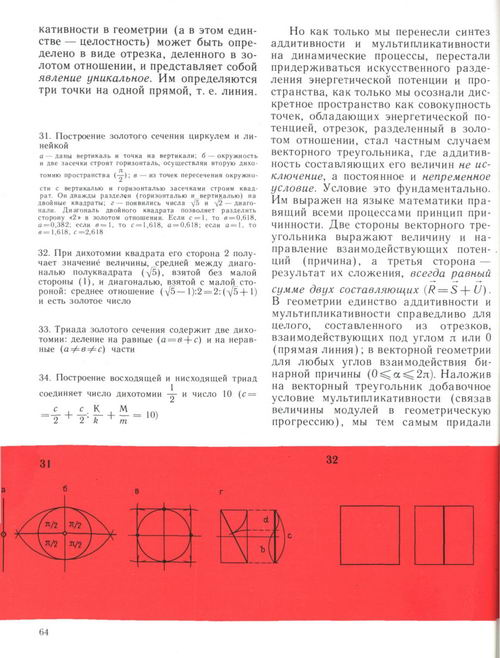 epub physics of nonlinear transport in