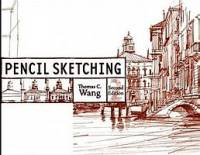 Thomas C. Wang - Pencil Sketching