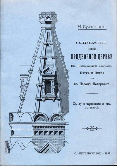 Городская стоматологическая поликлиника м.горького