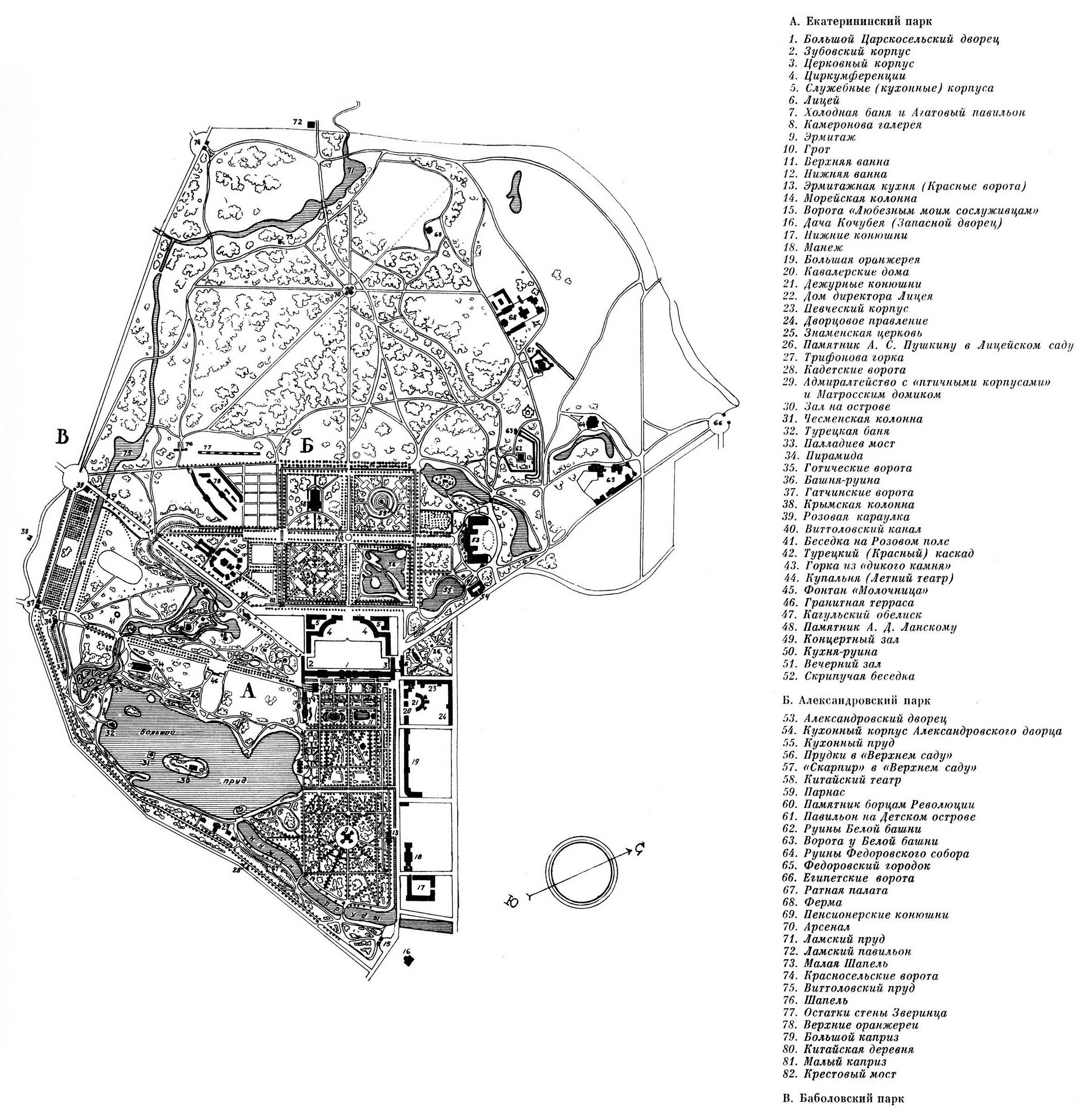 Схема екатерининского дворца пушкин